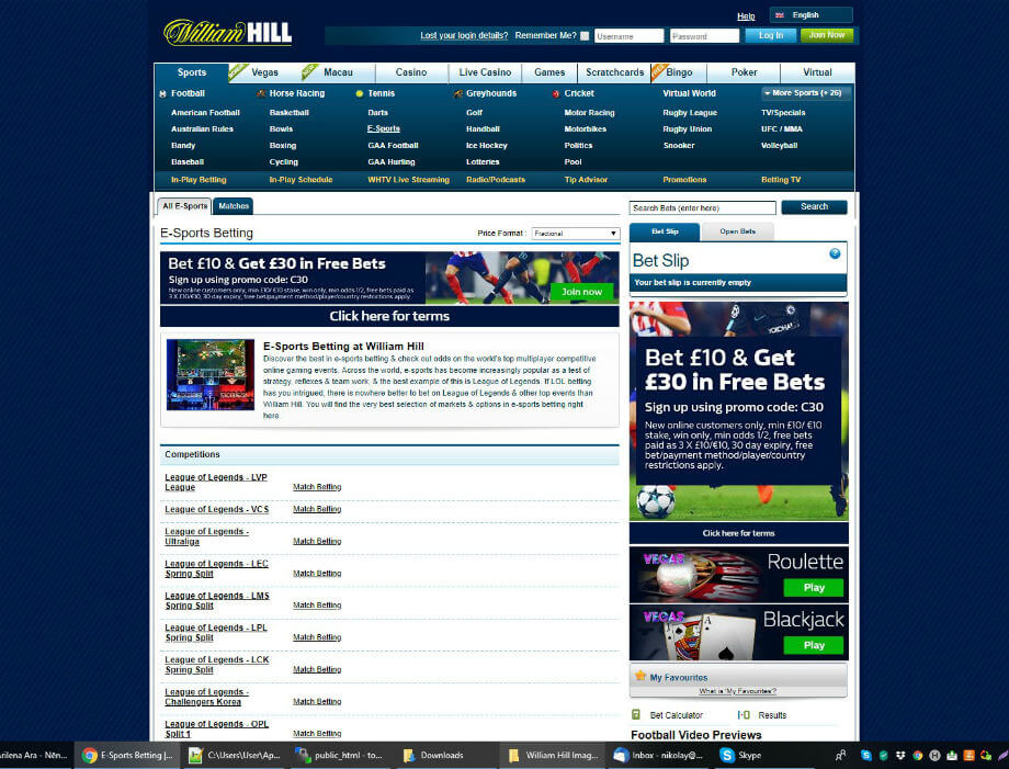 Esports betting at William Hill